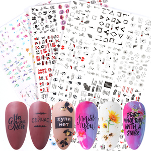 36pcs Letter Nail Water Decals Flower Bad Gril Russian Word Nail Art Design Stickers For Nails Love Slider Manicure Decor SA1561(China)
