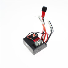 1pcs RC Auto Ontvanger/ESC voor WLtoys A959-B A969-B A979-B Afstandsbediening RC Auto Onderdelen Vervanging Originele Accessoires(China)