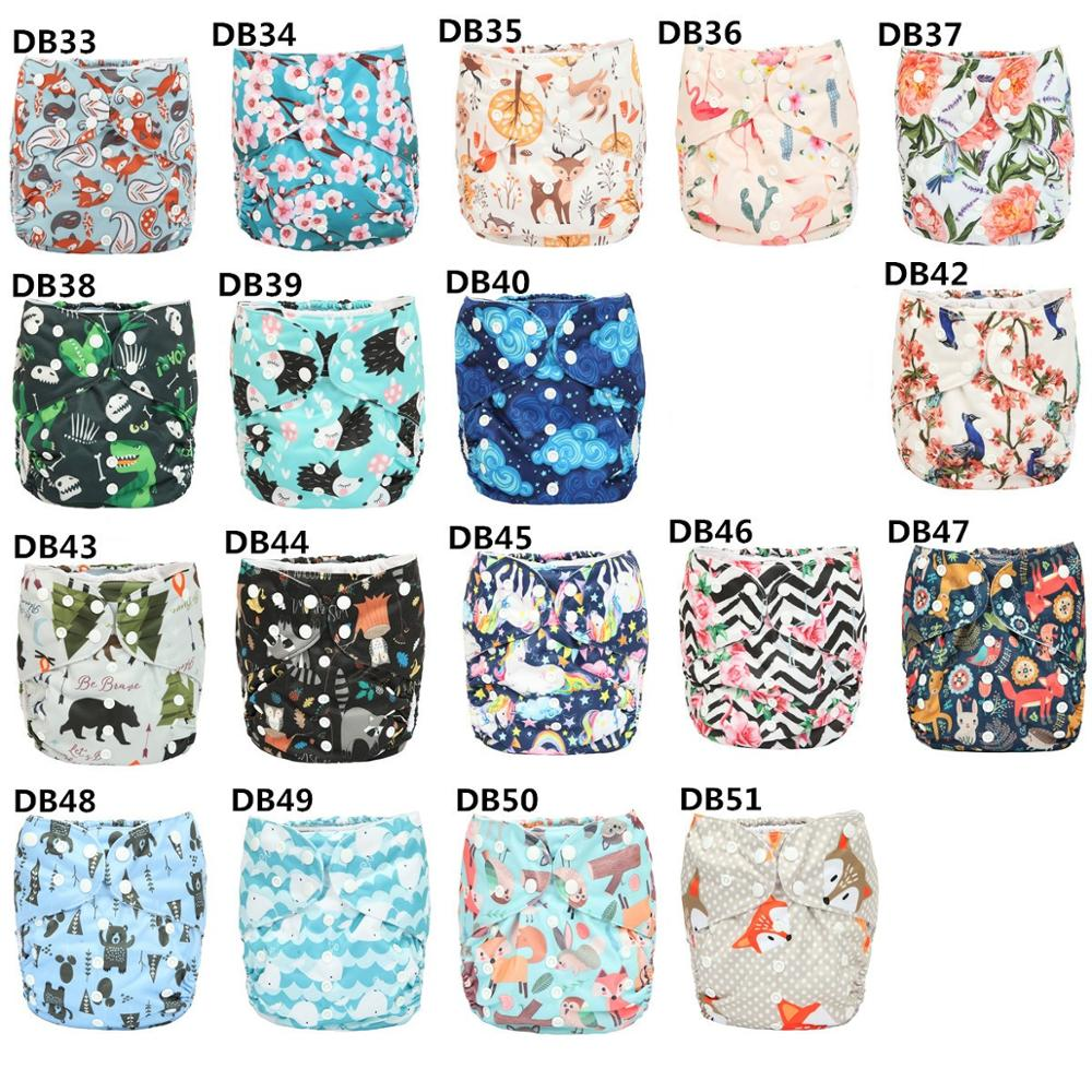 2 to 7 years old BIG Cloth Diaper Nappy Pocket Reusable Toddler Junior Solar