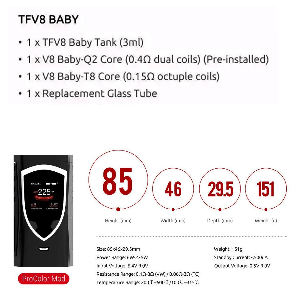 SMOK ProColor 225W Vape Kit Vaporizer