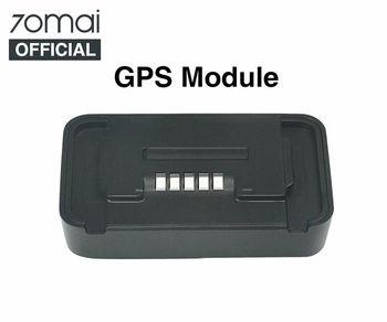 70mai Pro moduł GPS do 70 mai kamera na deskę rozdzielczą Pro 70mai wideorejestrator samochodowy Pro GPS z funkcją ADAS nagrywanie wideo tanie i dobre opinie PARASOLANT 70mai Dash Cam Pro