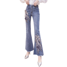 Sprane dopasowane dżinsy kobieta w stylu Vintage damskie wysokiej talii dżinsy damskie frezowanie slim flare d spodnie wysokiej talii dżinsy jeansy rozkloszowane kobieta tanie tanio MONCAYO COTTON Pełnej długości Osób w wieku 18-35 lat WOMEN Na co dzień Stripe Zipper fly PATTERN Haftowane flary Spodnie pochodni