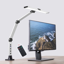 wireless remote control LED long arm eye protection desk lamp work computer screen light dormitory office study  desk lamp