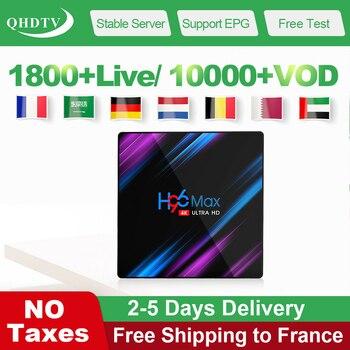 QHDTV IPTV Subscription France Arabic H96 MAX RK3318 4K Android Smart tv Box IPTV Italy Germany French Belgium Turkey IPTV Box