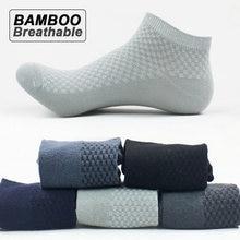 5 pares/lote meias de fibra de bambu dos homens de negócios curto respirável tornozelo meias masculino alta qualidade grande tamanho EU39-48