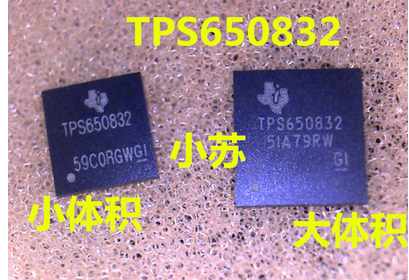 100% новый и оригинальный TPS650830ZCGT TPS650830 TPS650832ZAJR TPS650832 BGA159| |   | АлиЭкспресс