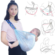 Breathable Baby Ring Beach Water Sling Summer Wrap Quick Dry Pool Shower Backpack Baby Gear Pool Wrap Swing Baby Sling Carrier