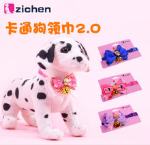 1.0 Cotton Lace Bow Neck Ring Pet Dog Cat Scarf Fashion Neck Ring Scarf(China)