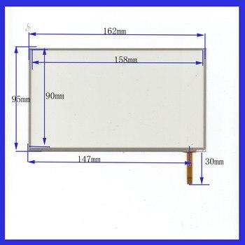 ZhiYuSun 10PCS/LOT  162*95mm suitable 7inch  4lines resistance screen  this is compatible blass suitable 162*95