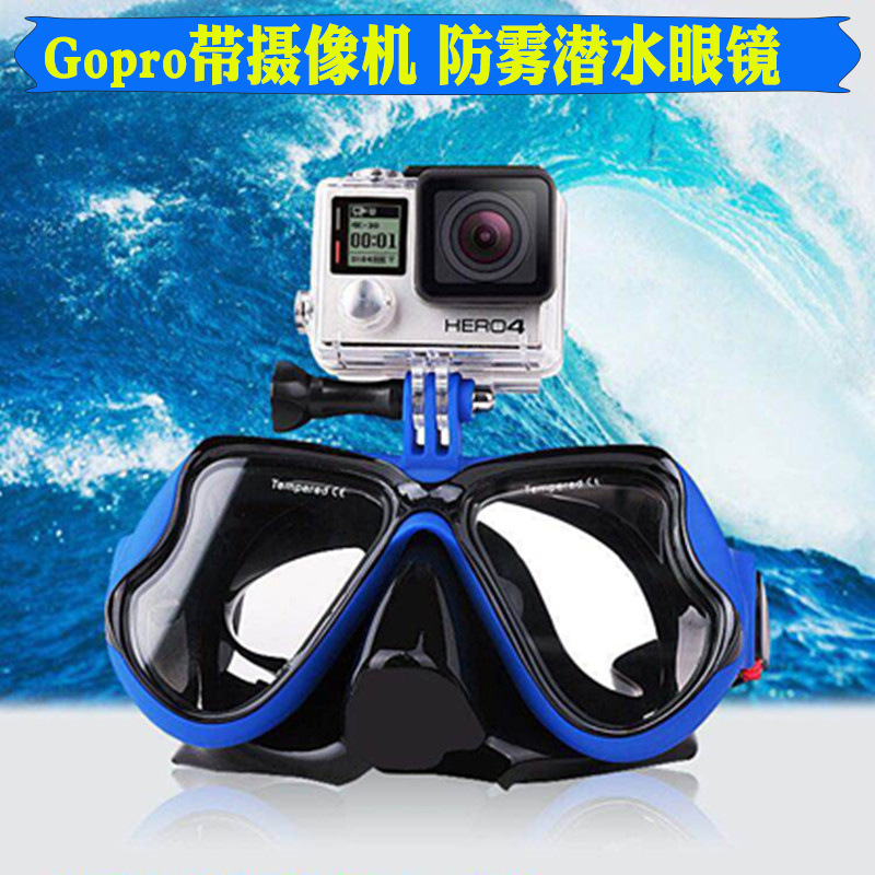 Dog Camera | Diving Mask Suit Sports Camera Mask Silicone Mountain Dog Camera Small Ant Accessories Snorkeling Mirror
