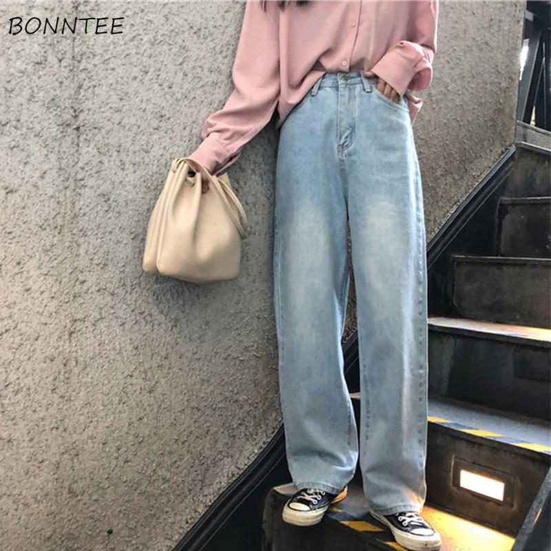 Jeans Women Leisure Loose High Waist Retro Wide Leg Womens Jean Korean Style All-match Simple Full-length Trendy Chic Zipper Fly