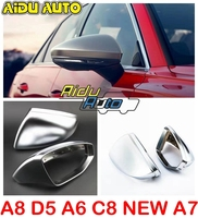 High quality 1 pair For Audi A6 C8 A8 D5 NEW A7 Side Assist Support matt Silver chrome mirror case rearview cover shell