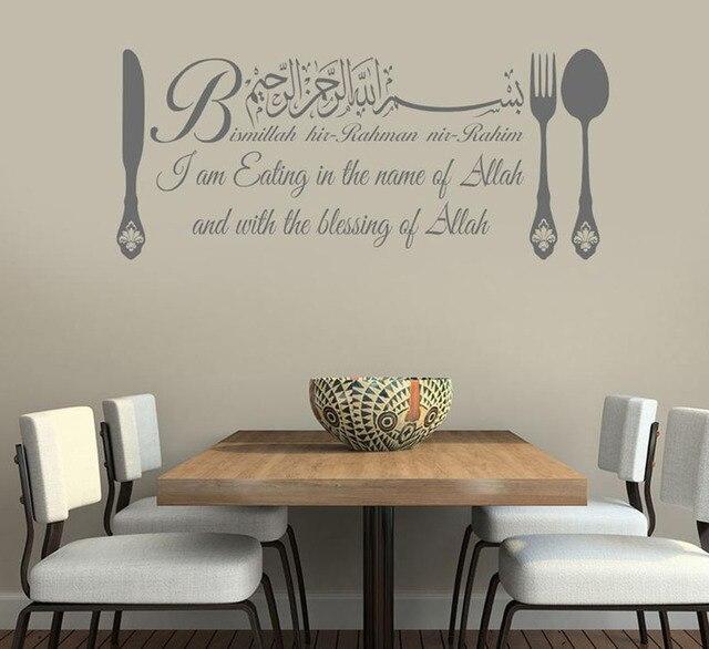 Islamic Wall Art Sticker Bismillah Eating Dua Calligraphy Vinyl Decals Murals Dining Room Kitchen Wall Decoration Wallpaper G661 2
