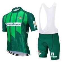 Equipe verde betis ciclismo jérsei 20d calças de bicicleta terno dos homens verão secagem rápida pro ciclismo camisas maillot culotte wear