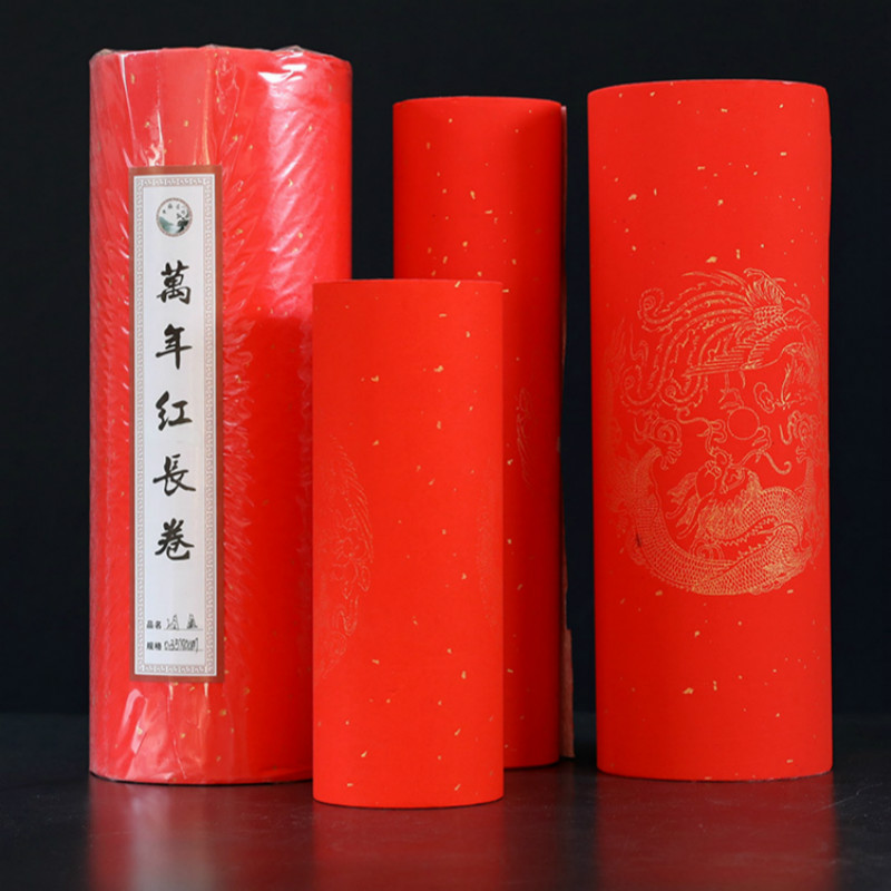 Chinese Spring Festival Couplets Gold Foil Red Xuan Paper Non-fading Calligraphy Paper Half-Ripe Rice Paper Cutting Rijstpapier