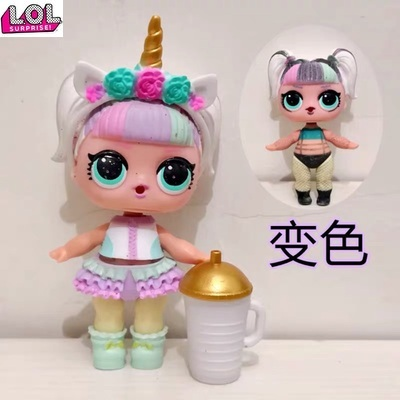 HOT LOL Surprise O.M.G. Original Rare Style Unicorn Doll Clothes Shoes Headdresses Bottles 1 Set Accessories Toys Gift For Grils