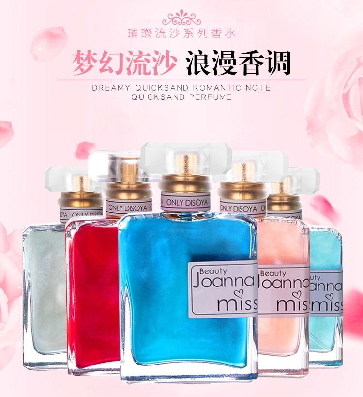 50ml  Beautiful Girl Body Perfume Student Permanent Lemon Vanilla Mint Grass Floral Fruity Beauty Perfume