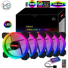 120 millimetri PC Case Del Computer Ventola di Raffreddamento del dispositivo di Raffreddamento del Ventilatore Regolabile RGB Led 12V Mute Ventilatore PC RGB Case Fan per Intel AMD(China)