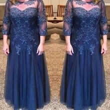 Темный Темно синие для матери невесты платья с аппликацией из