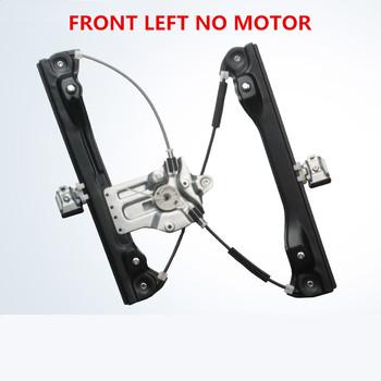 Drzwi podnośniki szyb uchwyt do 09-14 chevrolet Cruze lewego prawego z przodu z tyłu Regulator okna tanie i dobre opinie CN (pochodzenie)