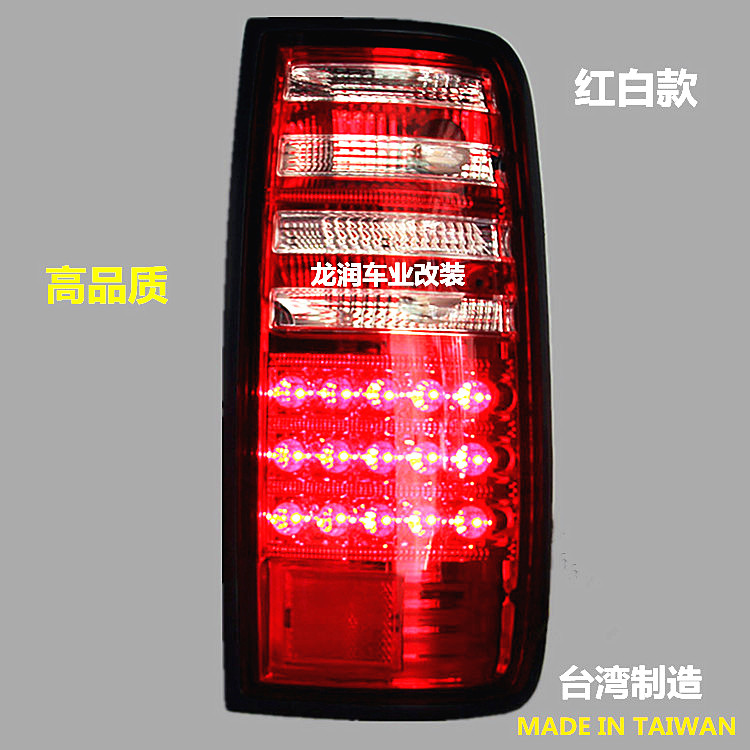 FOR Toyota Land Cruiser LC80 FJ80 4500 1991-1997 taillights upgrade modified LED taillights