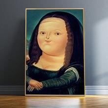 """Со смешными героями из мультфильмов """"Мона Лиза"""" Плакаты"""