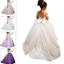 Dress Flower-Girl First-Communion Brithday Wedding Princess Tutu Occasion Lace Sequined