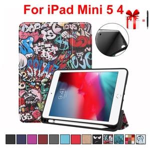 Чехол с карандашом для Apple iPad Mini 5, 2019, iPad A2133, A2124, A2125, A2126, матовый чехол из ТПУ для iPad Mini 4 + ручка