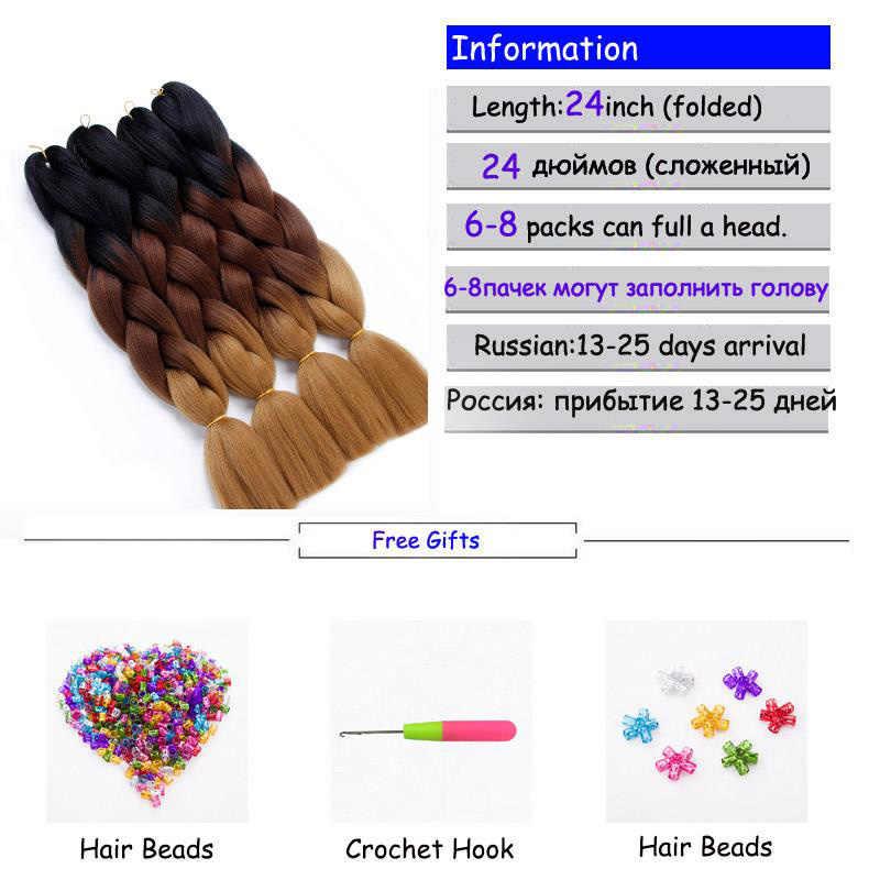 Beauty Voors 24 Inch Roze Synthetische Gehaakte Haar Jumbo Vlecht Haar Yaki Zacht Haar Ombre Gehaakte Vlechten Haarverlenging Voor braid
