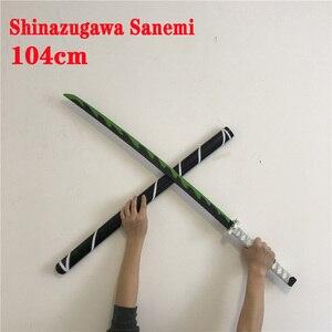 Image 1 - 104cm Kimetsu no Yaiba Sword Weapon Demon Slayer Shinazugawa Sanemi Cosplay Sword 1:1 Anime Ninja Knife PU toy