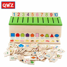 QWZ Mathematical Knowledge Classification Cognitive Matching Kids Montessori Early Educational Learn Toy Wood Box for Children qwz new magnet toy bars