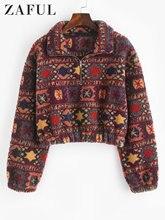Женская толстовка на молнии zaful с этническим принтом куртка