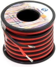 Linha de fio paralela 15m do condutor do fio bonde 2 do silicone 14 awg [preto 7.5m vermelho 7.5 m] conecte o cobre estanhado do oxigênio