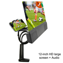 Mobile Phone HD Projection 12 Inch Screen Magnifier with Speaker for Home Office 3D HD Phone Screen Magnifier YAN88 ts cl110uaa hs110w original projection tv lamp for jvc hd 56g647 hd 56g786 hd 56g787 hd 56g886