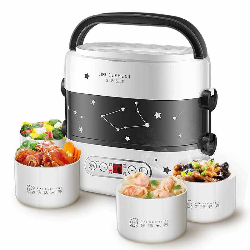 Boîte à déjeuner électrique intelligente Mini cuiseur à riz Double couche nomination synchronisation Portable chauffage automatique revêtement en céramique réchauffeur de nourriture