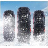 KCSZHXGS Auto winter tires shoe spikes for car tires for winter tires studding tool snow chain universal 2pc/pair