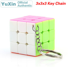 YuXin Jade Kylin Key Chain Mini 3x3x3 Magic Cube ZhiSheng 3x3 Speed Twisty Puzzle Brain Teasers Educational Toys For Children mini finger magic cube key chain