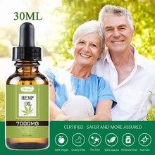 7000mg 30ml Organic Essential Hemp Oil Contain CBD Ingredien