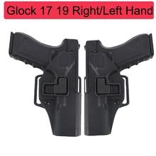 Тактический Airsoft кейс для пистолета Glock 17 19 22 23 31 32 пистолет влево/правая кобура несессер, прикрепленный к ремню брюк принадлежности для охоты, оружие чехол