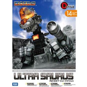 Shouya modelo KP174 D-STYLE 14 ULTRA SAURUS Soth bestia Super Thunder figura de acción de dragón Brinquedos modelo