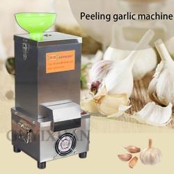 220V/200W Commercial restaurant hostel Garlic peeling machine Stainless steel automatic Shelling Peeling machine