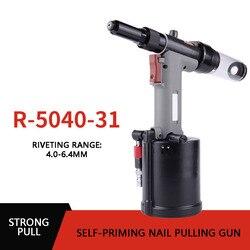 R5040-31 Pneumatico Rivet Gun Macchina Rivetto Rivetto Pistola Pistola Pneumatica Autoadescante Core Tirando Rivetto Pistola Testa Separato