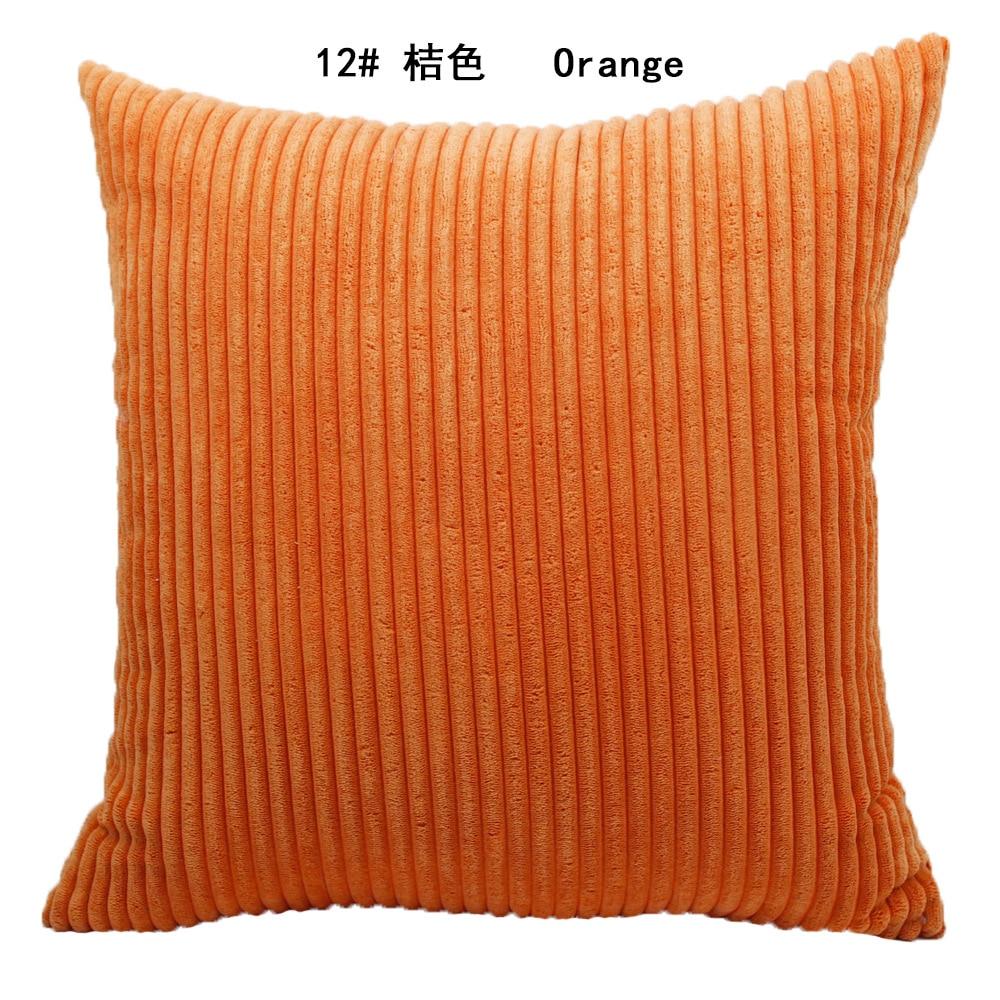 12# 桔色 Orange_方