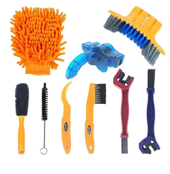Bike Chain Cleaner Scrubber Brushes Mountain Wash Tool Set Cycling Cleaning Kit Bicycle Repair Tools Accessories
