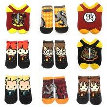 Harries potter hermione ron malfoy magia academia crachá meias de algodão escola de figuras mágicas brinquedos para meninos esporte meia