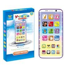 Детский смартфон с зарядкой, игрушечный музыкальный звуковой светильник, Мобильная развивающая игрушка для детей# F
