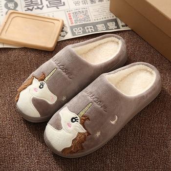 Cute Unicorn Women Winter Home Slippers Cartoon Embroidery Soft Warm House Shoes Men Women Boys Girls Indoor Bedroom Slippers 5