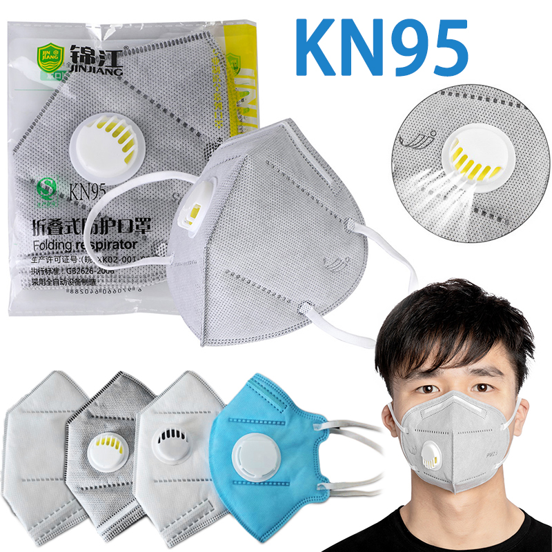 5-10Pcs Electrostatic Filter Cotton Mouth Mask Spot N95+ PM2.5 Industrial Dustproof Anti Virus Bacteria Mask Protection Outdoor