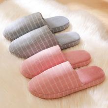 Sal zima 2019 nowe japońskie pary są kapcie z bawełny kobiet miękkie dno buty antypoślizgowe wyciszenie wełny kapcie tanie tanio NoEnName_Null Flock Kryty Phylon (md) Fabric Kamuflaż