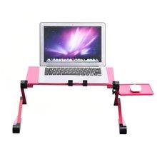 Soonhua регулируемый стол для ноутбука складные столы ноутбуков